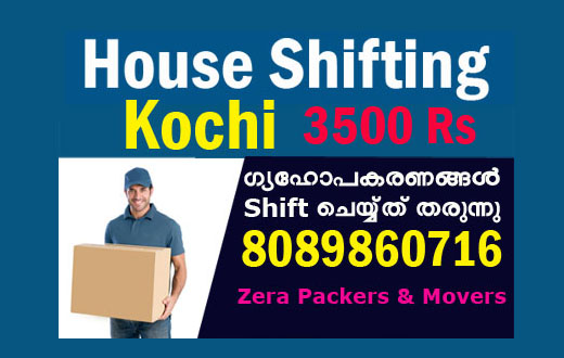 packers and movers cochin