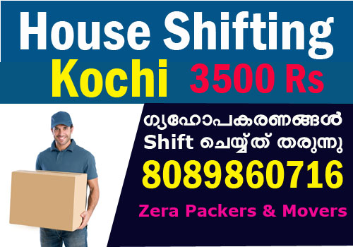 house shifting kochi